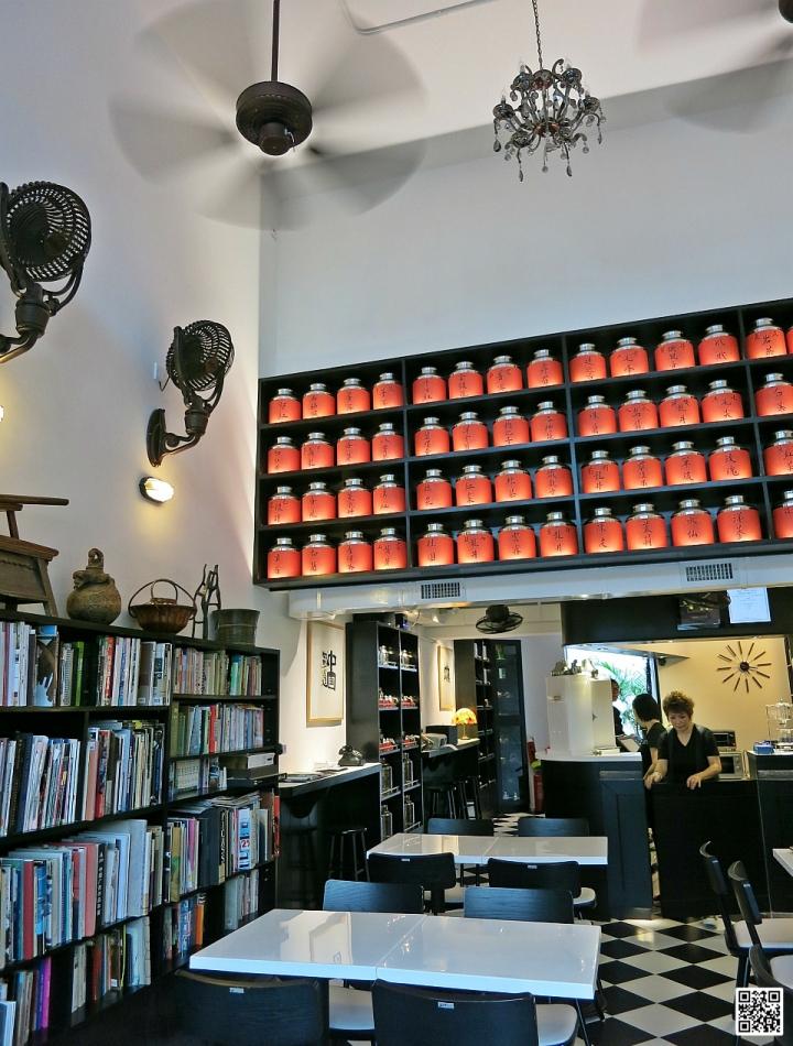 Tea Cafe 1