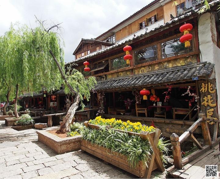 Lijiang 17