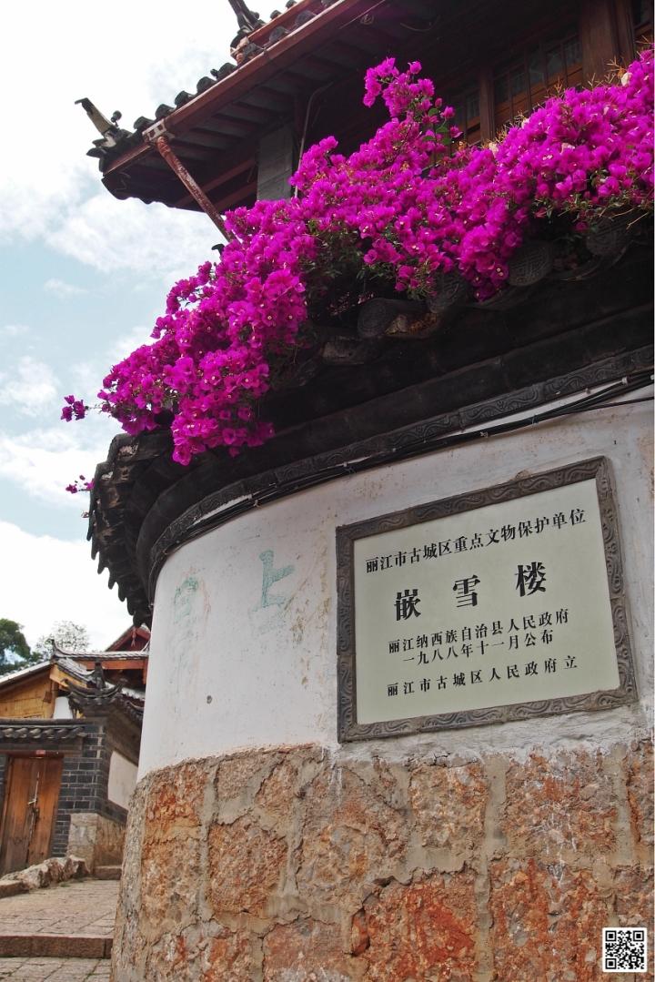 Lijiang 20