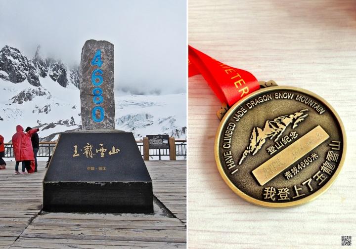 Lijiang 37