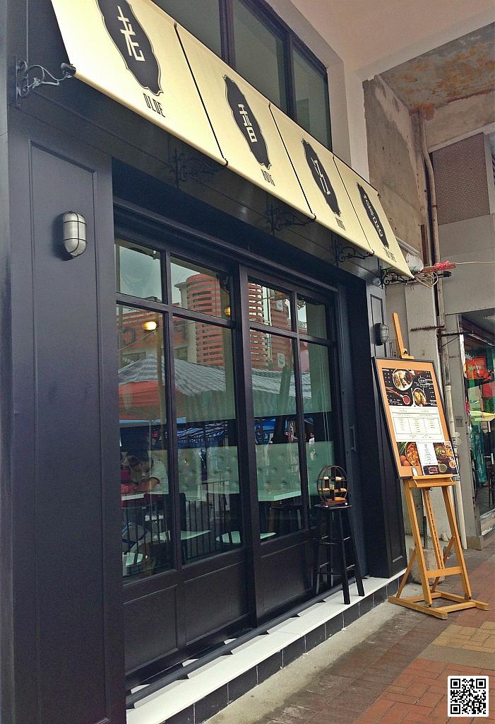 Tea Cafe 6